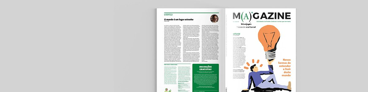 ambito-cultural-magazine-digital